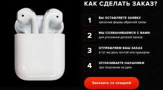 Airpods wireless headphones