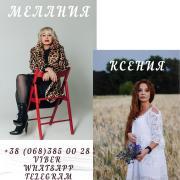Astrologer services Kiev. Help of the magician Kiev. Love rites