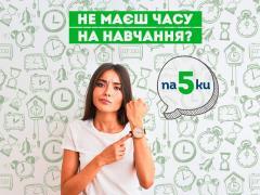 Coursework, thesis, essays to order at low prices Nikolaev