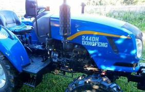 Dong Feng 244 mini tractor for sale