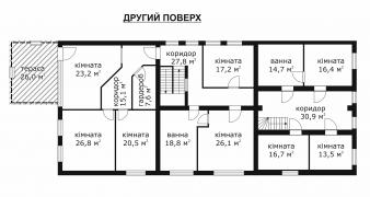 Industrial and residential complex 1000 sq.m + land 1.25 hectares