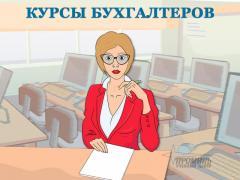 Курсы бухгалтеров в Харькове, скидка до конца недели