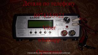 Сомолов, Samus 1000, 725 ms, Rich P 2000