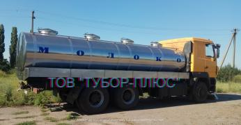 Виробництво автоцистерн, водовозів, рибовоз, молоковозів